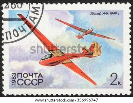 "USSR - CIRCA 1983: A stamp printed in the USSR shows a Glider A-9 Antonov, 1948, the series ""History of Soviet Gliders "", circa 1983. - stock photo"