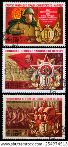 USSR - CIRCA 1978: A stamp printed in the USSR shows a Soviet soldier, circa 1978 - stock photo
