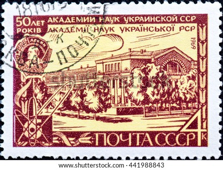 USSR - CIRCA 1969: A stamp printed in the USSR shows Academy Of Sciences Of The Ukrainian Soviet Socialist Republic, circa 1969 - stock photo