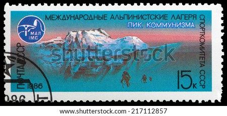 USSR- CIRCA 1986: A stamp printed in the USSR shows Communism Peak, series mountains, circa 1986 - stock photo