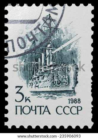 "USSR - CIRCA 1988: A stamp printed in the USSR, shows cruiser ""Aurora"", circa 1988 - stock photo"