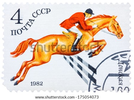 USSR - CIRCA 1982: A stamp printed in the USSR shows Don horses, series equestrian sport, circa 1982 - stock photo