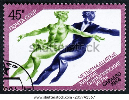 USSR - CIRCA 1984: A stamp printed in the USSR shows figure skating, series 14th Olympic Games in Sarajevo 1984, circa 1984 - stock photo