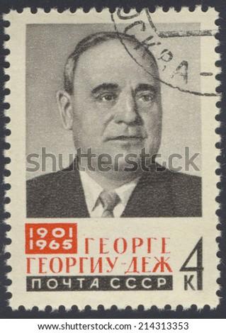 USSR - CIRCA 1965: A stamp printed in the USSR, shows George Georgiu-Dezh (1901-1965), circa 1965 - stock photo