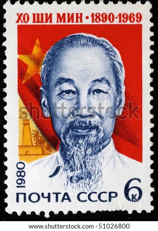 USSR - CIRCA 1980: A stamp printed in the USSR shows Ho Chi Minh, circa 1980 - stock photo