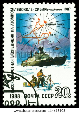 """USSR -CIRCA 1988: A Stamp printed in the USSR  shows  known  Russian  Atomic  Icebreakers  """"Siberia"""", circa 1988 - stock photo"""