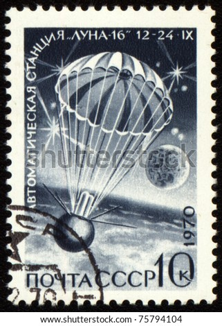 USSR - CIRCA 1970: A stamp printed in the USSR shows landing of soviet automatic station Luna-16, circa 1970 - stock photo