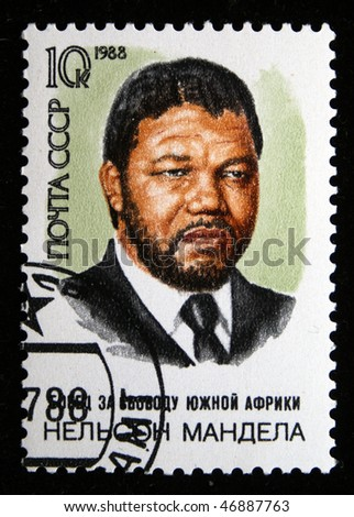 USSR - CIRCA 1988: A stamp printed in the USSR shows Nelson Rolihlahla Mandela, circa 1988 - stock photo
