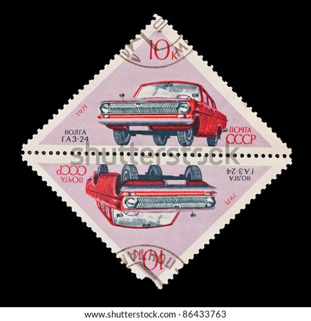 USSR - CIRCA 1971: A stamp printed in the USSR, shows old car Volga GAZ-24,  circa 1971 - stock photo