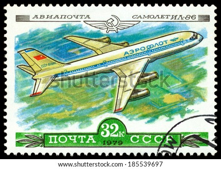 USSR - CIRCA 1979: A stamp printed in the USSR shows  old plane IL- 86, series, circa 1979 - stock photo