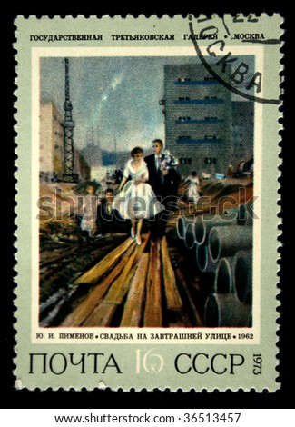 "USSR - CIRCA 1973: A stamp printed in the USSR shows paint ""Wedding in tomorrow's street"" by artist Pimenov , stamp from collection of Tretyacov Gallery, circa 1973 - stock photo"
