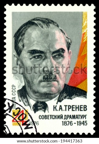 USSR -CIRCA 1976: A Stamp printed in the USSR  shows  Portrait  K. A. Trenev  ( 1876 - 1945) - the   russian  writer, scenarist,  playwright, circa 1976 - stock photo