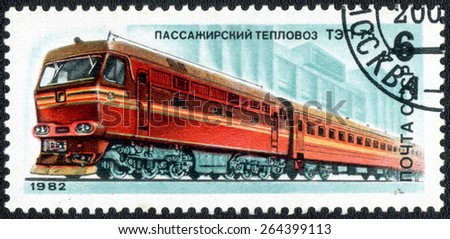 """USSR- CIRCA 1982: A stamp printed in the USSR shows series of images """"Trains and locomotives USSR"""" , circa 1982. - stock photo"""
