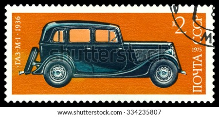 USSR - CIRCA 1975: A stamp printed in the USSR shows  soviet automobile  GAZ - M 1, 1936, series, circa 1975 - stock photo