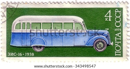 USSR - CIRCA 1975: A stamp printed in the USSR shows soviet vintage car ZIS - 16, 1938, Development of Russian automotive industry, series, circa 1975 - stock photo