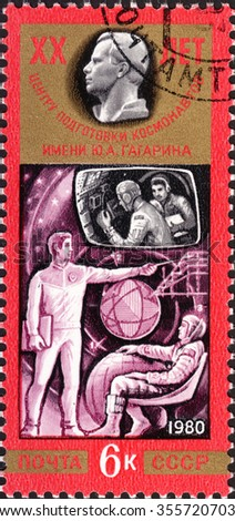 "USSR - CIRCA 1980: A stamp printed in the USSR shows training of cosmonauts, the series ""The 20th Anniversary of Yuri Gagarin's Cosmonauts Training Center"", circa 1980 - stock photo"