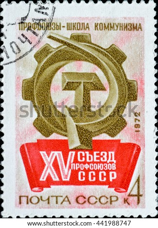 USSR - CIRCA 1972: A stamp  printed in the USSR shows XV Congress of Soviet trade unions. Trade unions - communism school, circa 1972 - stock photo