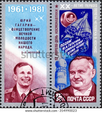 USSR - CIRCA 1981: A stamp printed in the USSR shows Yuri Gagarin and Sergey Koroliov, the series dedicated to the 20th anniversary of the first flight into space, circa 1981 - stock photo