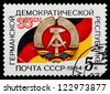 USSR - CIRCA 1984: A stamp printed in USSR, devoted to 35 anniversary of the German Democratic Republic, circa 1984 - stock photo