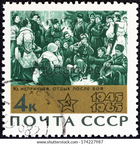 """USSR - CIRCA 1965: A stamp printed in USSR from the """"20th anniversary of Victory """" issue shows Red Army Soldiers and Partisans (from Yu. Neprintsev's film), circa 1965. - stock photo"""