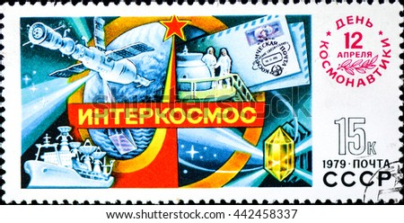 "USSR - CIRCA 1978: A stamp printed in USSR, International flights into space, Intercosmos, station ""Mir"", astronauts on the site, a ship at sea, circa 1978 - stock photo"