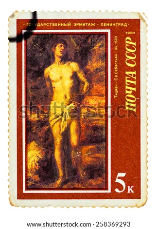 """USSR - CIRCA 1987: A stamp printed in USSR (Russia) shows a painting """"Saint Sebastian"""" by Titian with the same inscription, series """"West European Art in Hermitage Museum, Leningrad"""", circa 1987 - stock photo"""