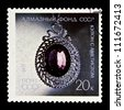 """USSR - CIRCA 1971: A Stamp printed in USSR (Russia) shows Pendant with amethyst with the same inscription, from the series """"Diamond fund of USSR"""", circa 1971 - stock photo"""