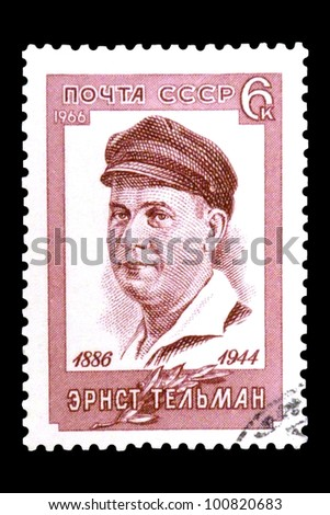 """USSR - CIRCA 1966: A stamp printed in USSR (Russia) shows portrait of Ernst Thalmann with the inscription """"Ernst Thalmann, 1886 - 1944"""" from series """"80th Birth Anniversary of Ernst Thalmann"""", circa 1966 - stock photo"""