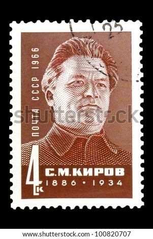 """USSR - CIRCA 1966: A stamp printed in USSR (Russia) shows portrait of Kirov - Russian statesman with the inscription """"Kirov, 1886 - 1934"""", from series """"80th Birth Anniversary of S. M. Kirov"""", circa 1966 - stock photo"""