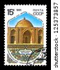 """USSR - CIRCA 1991: A stamp printed in USSR (Russia) shows Talkhatan-baba Mosque, Turkmenistan, with the same inscription, from the series """"Historic Monuments"""", circa 1991 - stock photo"""