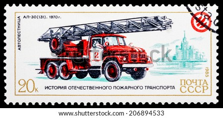 USSR - CIRCA 1985: A stamp printed in USSR (Russia), shows the car ladder,  AL-30(131)) 1978, series history of the domestic transport of fire, circa 1985   - stock photo