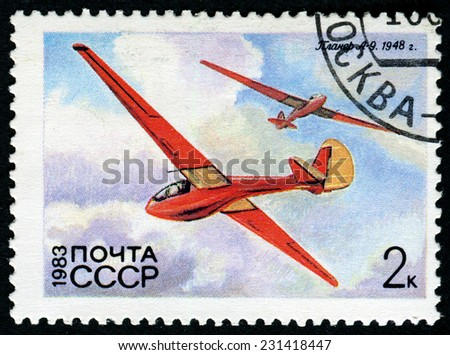 "USSR - CIRCA 1983: A Stamp printed in USSR (Russia) shows the Glider with the inscription ""A-9, 1948"", from the series ""History of the Soviet Gliding"", circa 1983 - stock photo"