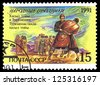 """USSR - CIRCA 1991: A stamp printed in USSR (Russia) shows Wrestlers, with inscription """"Harvest holiday, Turkmenistan"""", from the series """"Folk Holidays"""", circa 1991 - stock photo"""