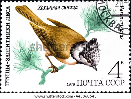 "USSR - CIRCA 1979: A stamp printed in USSR shows a bird Parus cristatus with the inscription and name of series ""Birds - the defenders of the forest"", circa 1979 - stock photo"