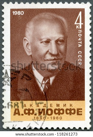 USSR - CIRCA 1980: A stamp printed in USSR shows A.F. Ioffe (1880-1960), Physicist, circa 1980 - stock photo