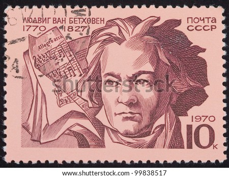 USSR - CIRCA 1970: A stamp printed in USSR shows a portrait of Ludwig van Beethoven, circa 1970 - stock photo