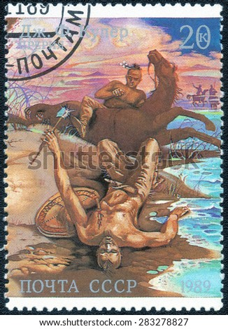 "USSR - CIRCA 1989: A Stamp printed in USSR shows a series of images illustrations for the book ""The Last of the Mohicans"", circa 1989 - stock photo"