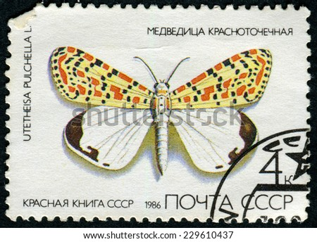 USSR - CIRCA 1986: A stamp printed in USSR, shows Butterfly Utetheisa pretty Utetheisa pulchella , from series Red Book USSR, circa 1986 - stock photo