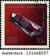 USSR - CIRCA 1971: A Stamp printed in USSR shows Diamond Sheikh from Diamond fund of USSR, circa 1971 - stock photo