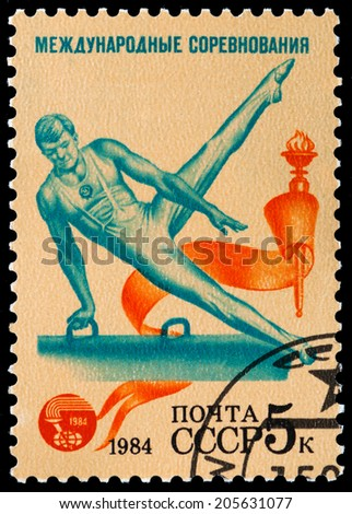 USSR - CIRCA 1984: A stamp printed in USSR, shows gymnastic exercise, series international competitions 1984, circa 1984 - stock photo