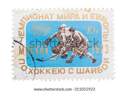USSR - CIRCA 1973: A stamp printed in USSR shows Ice Hockey players, series dedicated European and World Ice Hockey IIHF Championships in Moscow, circa 1973 - stock photo