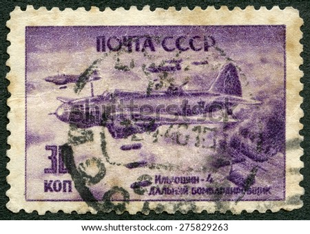 USSR - CIRCA 1945: A stamp printed in USSR shows Ilyushin-4 bombers, series Victory of the Allied Nations in Europe, Front aviation, circa 1945 - stock photo