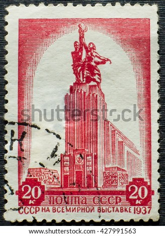 USSR - CIRCA 1937: A stamp printed in USSR shows image of the sculpture worker and peasant woman and dedicated  World Fair, circa 1937 - stock photo