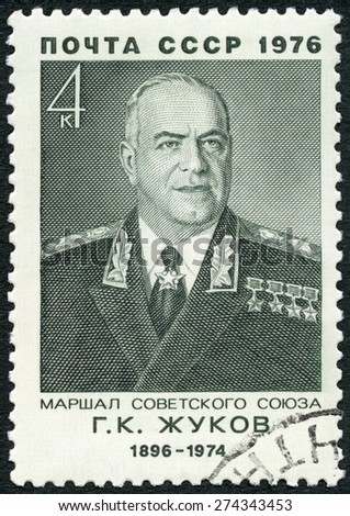 USSR - CIRCA 1976: A stamp printed in USSR shows marshal Georgy Konstantinovich Zhukov (1896-1974), circa 1976 - stock photo