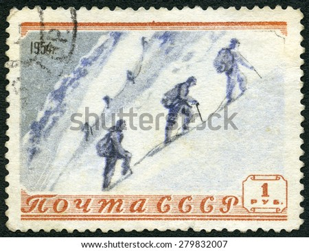 USSR - CIRCA 1954: A stamp printed in USSR shows Mountain climbing, circa 1954 - stock photo