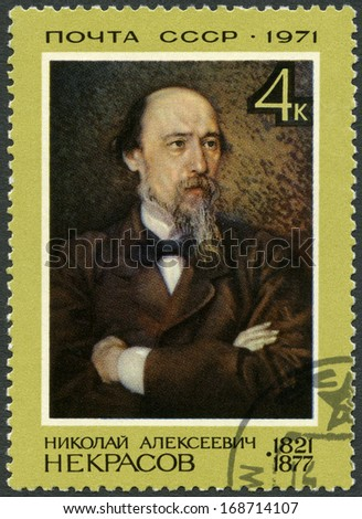 USSR - CIRCA 1971: A stamp printed in USSR shows portrait Nikolai A. Nekrasov, by Ivan N. Kramskoi, circa 1971 - stock photo