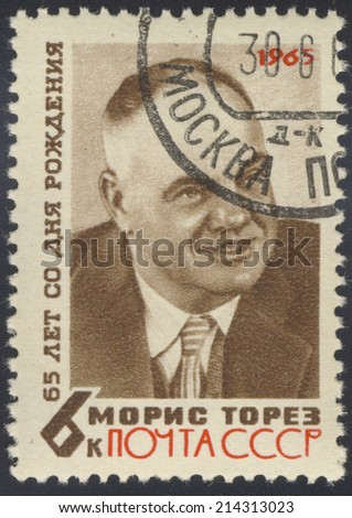 USSR - CIRCA 1965: A stamp printed in USSR shows portrait of Maurice Thorez - leader of French Communist Party with inscription and name of series 65th Birth Anniversary of Maurice Thorez, circa 1965 - stock photo