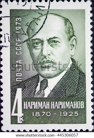 USSR - CIRCA 1973: A stamp printed in USSR shows portrait of Nariman Narimanov - Azerbaijani writer, a major public and political figure, the Bolshevik, Commissar for foreign Affairs, circa 1973 - stock photo