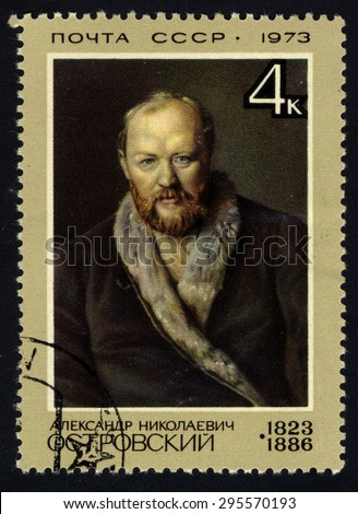 USSR - CIRCA 1973: A stamp printed in USSR shows portrait of Ostrovsky, circa 1973 - stock photo