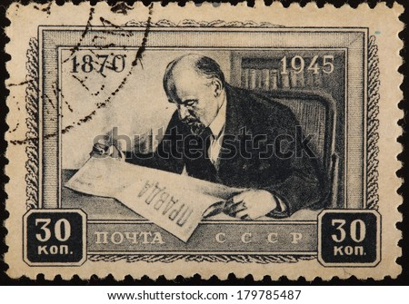 USSR - CIRCA 1945: A stamp printed in USSR shows portret of coutry head, name Lenin, circa 1945 - stock photo